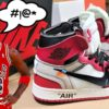 Worst Chinese Counterfeit Products That Are WAY Too Obvious!